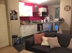 Location Appartement 2 pièces 44m² Valence (26000) - Photo 2