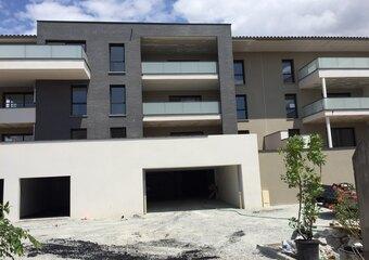 Location Garage 17m² Portes-lès-Valence (26800) - Photo 1