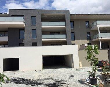 Location Garage 17m² Portes-lès-Valence (26800) - photo