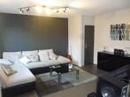 Vente Maison 3 pièces 60m² Montmeyran (26120) - Photo 1