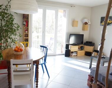 Vente Appartement 3 pièces 64m² Valence (26000) - photo