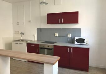 Vente Appartement 2 pièces 42m² Valence (26000) - photo