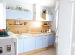 Vente Appartement 2 pièces 55m² Valence (26000) - Photo 2