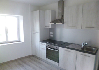 Location Appartement 3 pièces 54m² Ourches (26120) - photo