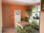 Vente Maison 6 pièces 140m² Upie (26120) - Photo 7