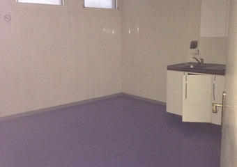 Vente Local commercial 201m² Valence (26000)