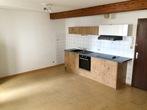 Location Appartement 2 pièces 36m² Beaumont-lès-Valence (26760) - Photo 5