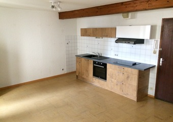 Location Appartement 2 pièces 36m² Beaumont-lès-Valence (26760) - Photo 1