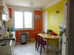 Vente Appartement 4 pièces 70m² Valence (26000) - Photo 2