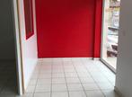 Location Local commercial 48m² Beaumont-lès-Valence (26760) - Photo 2