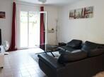Vente Maison 4 pièces 81m² Portes-lès-Valence (26800) - Photo 5