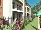 Vente Appartement 4 pièces 85m² Beaumont-lès-Valence (26760) - Photo 13
