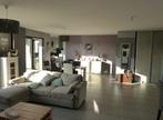 Vente Maison 6 pièces 123m² Étoile-sur-Rhône (26800) - Photo 2
