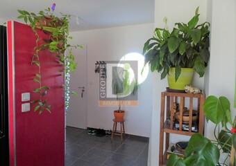 Vente Maison 4 pièces 86m² Marsanne (26740) - Photo 1