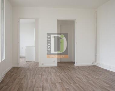 Vente Appartement 2 pièces 45m² Bourg-lès-Valence (26500) - photo