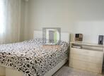 Vente Maison 7 pièces 149m² Saint-Marcel-lès-Valence (26320) - Photo 4