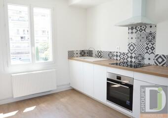 Vente Appartement 3 pièces 64m² Valence (26000) - Photo 1