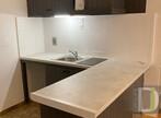 Location Appartement 1 pièce 25m² Bourg-lès-Valence (26500) - Photo 3
