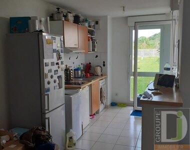 Vente Appartement 2 pièces 44m² Valence (26000) - photo