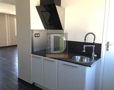 Location Appartement 4 pièces 69m² Valence (26000) - photo