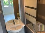 Location Appartement 1 pièce 26m² Valence (26000) - Photo 6