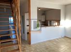Location Appartement 3 pièces 75m² Guilherand-Granges (07500) - Photo 1