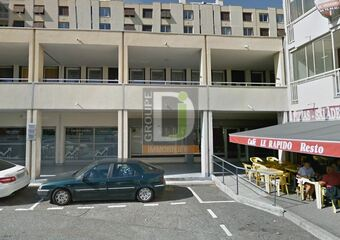 Location Local commercial 201m² Valence (26000) - Photo 1