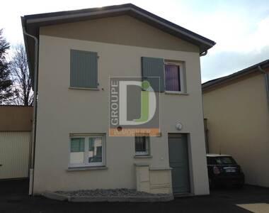 Location Maison 4 pièces 84m² Étoile-sur-Rhône (26800) - photo