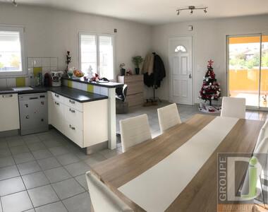Location Appartement 3 pièces 65m² Étoile-sur-Rhône (26800) - photo