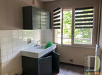 Location Appartement 1 pièce 26m² Valence (26000) - Photo 7