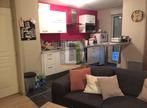 Location Appartement 2 pièces 44m² Valence (26000) - Photo 8