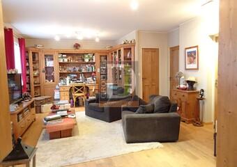 Vente Maison 5 pièces 126m² Bourg-de-Péage (26300) - Photo 1
