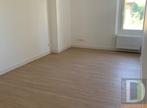 Vente Appartement 3 pièces 79m² Montmeyran (26120) - Photo 7