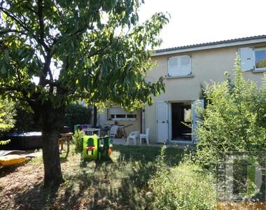 Vente Maison 5 pièces 99m² Valence (26000) - photo