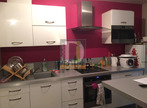 Location Appartement 2 pièces 44m² Valence (26000) - Photo 9