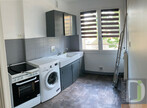 Location Appartement 1 pièce 26m² Valence (26000) - Photo 1