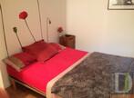 Location Maison 3 pièces 93m² Montvendre (26120) - Photo 6