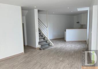 Location Maison 4 pièces 70m² Montmeyran (26120) - Photo 1