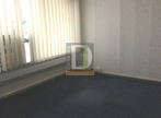 Location Local commercial 201m² Valence (26000) - Photo 7