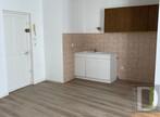 Location Appartement 3 pièces 44m² Étoile-sur-Rhône (26800) - Photo 4
