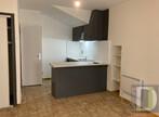 Location Appartement 1 pièce 25m² Bourg-lès-Valence (26500) - Photo 2
