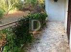 Vente Maison 5 pièces 108m² Montoison (26800) - Photo 4