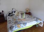 Vente Appartement 2 pièces 47m² Bourg-lès-Valence (26500) - Photo 6
