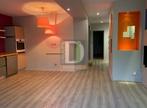 Vente Appartement 3 pièces 69m² Valence (26000) - Photo 4