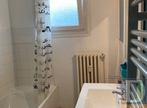 Vente Appartement 3 pièces 60m² Valence (26000) - Photo 4